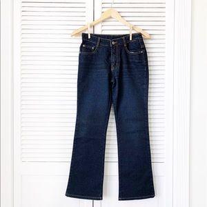 Azi NYC Flare Dark Wash Jeans NWOT